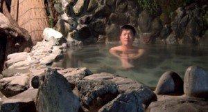 Sento – Das Japan-Bad